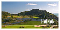 Hainan golf packages