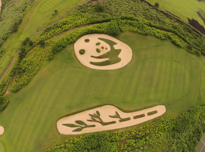 The Vintage Course, Mission Hills  (Haikou)