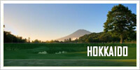 Hokkaido golf packages from Singapore