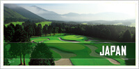 Japan golf packages