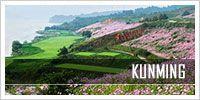Kunming golf packages