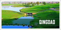 Qingdao golf packages
