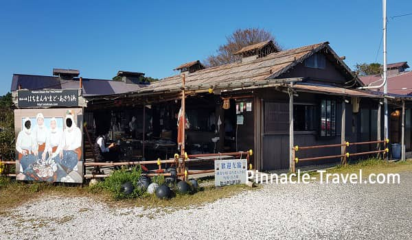 AMA Hut Hachiman Japan Holiday Packages