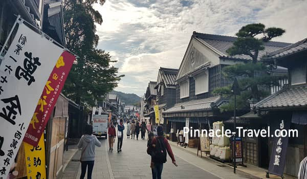 Japan Walking Street Tour Itinerary