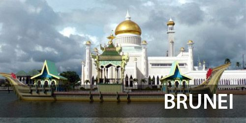 Brunei Holiday Packages