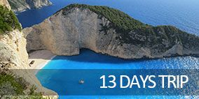 13 Days Trip Holiday Packages